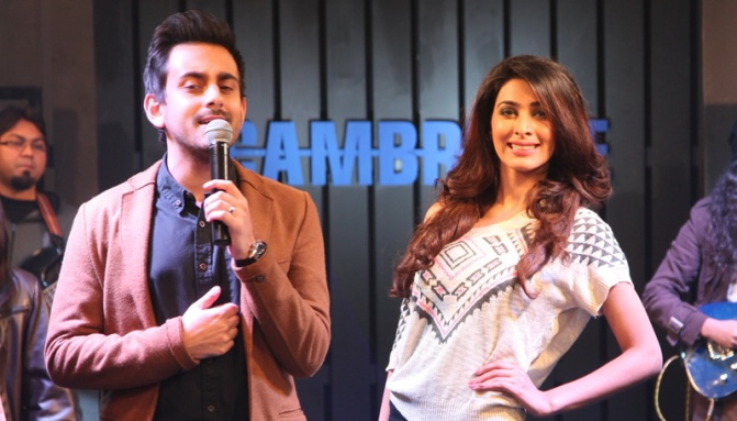 Cambridge Launch in Lahore